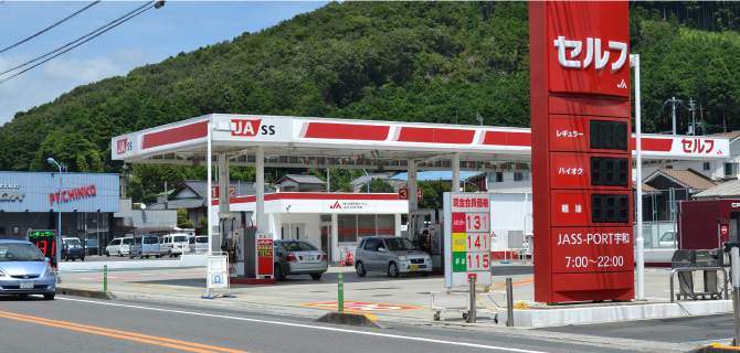 JASS-PORT宇和(外観)